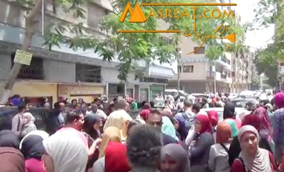 اخبار تسريب امتحانات الثانوية العامة 2016 في مصر اليوم