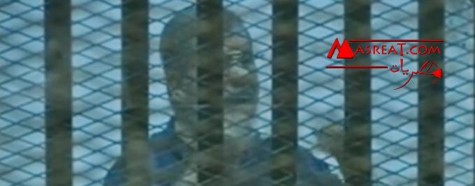 اخبار الحكم على مرسي بالسجن المؤبد اليوم