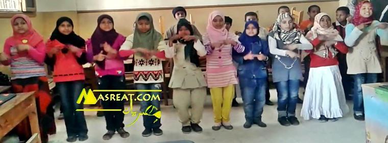 بوابة مديرية التربية والتعليم بسوهاج