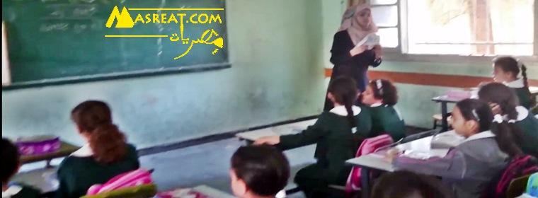 نتيجة الصف الثالث الاعدادى في محافظة القاهرة 2017