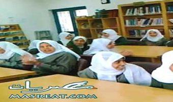 نتيجة الاعدادية الازهرية 2019 موقع الازهر التعليمي برقم الجلوس