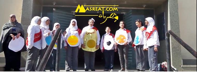نتيجة الشهادة الاعدادية بمحافظة سوهاج 2017