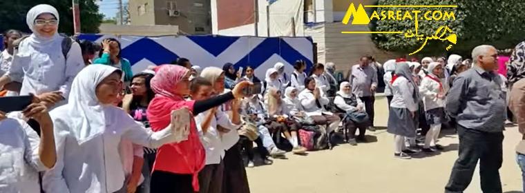 نتيجة الشهادة الاعدادية بوابة محافظة المنيا التعليمية