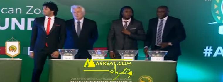 قرعة افريقيا تصفيات كأس العالم 2018 روسيا مجموعة مصر