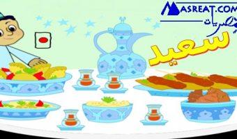 موعد تاريخ حلول عيد الفطر المبارك 2017 - 1438