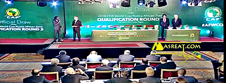 مجموعة مصر في تصفيات المونديال كاس العالم روسيا 2018