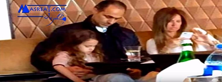 صورة جمال مبارك وزوجته