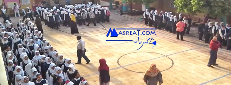نتيجة الشهادة الاعدادية 2017 محافظة الاقصر
