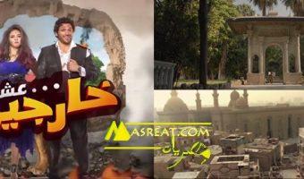 مشاهدة افلام عيد الفطر 2017