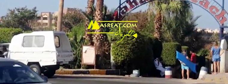 آخر اخبار الحوادث من مصر اليوم - حادثة الغردقة