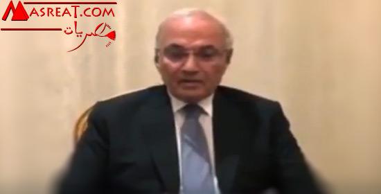 احمد شفيق يعلن ترشحه بالانتخابات الرئاسية في مصر
