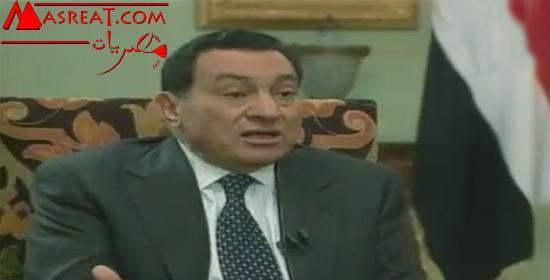 بيان مبارك الاخير عن موافقته التنازل عن سيناء