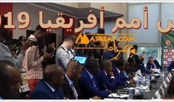 استضافة بطولة كأس أمم أفريقيا 2019