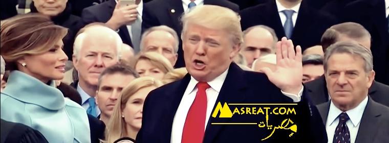 الهجرة من أمريكا وليس الى امريكا