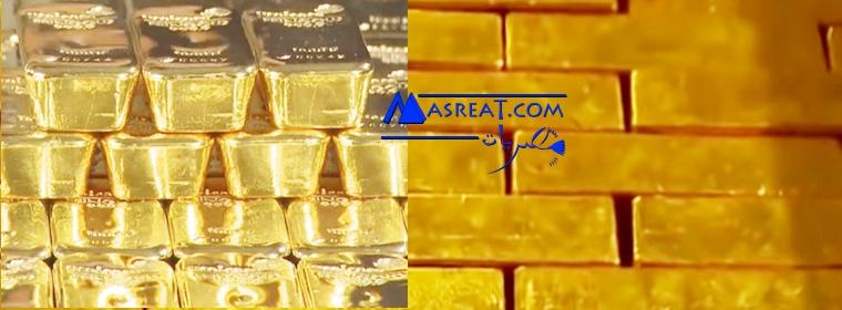 ارتفاع سعر الذهب اليوم