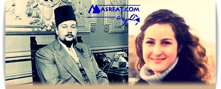 زواج حفيدة الملك فاروق
