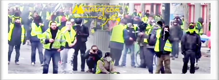 آخر أخبار مظاهرات السترات الصفراء في فرنسا