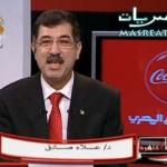 يوتيوب علاء صادق و استقالة من مودرن سبورت على الهواء | youtube