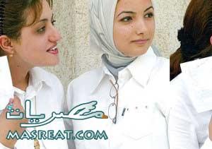 دردشة وشات صوت وصورة وكام في قهوة مصريات