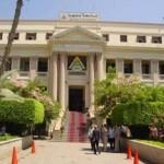 مصر جامعة بنها
