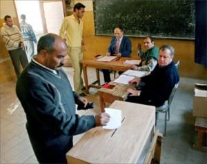 انتخابات الرئاسة في مصر