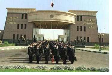 كلية الشرطة المصرية - اكاديمية مبارك للامن