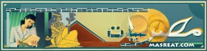 موقع مصريات