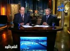 حادث ديروط في برنامج القاهرة اليوم
