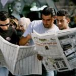 نتيجة الثانوية العامة بالاسم 2015/2014 حصرياً من موقع مصريات