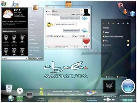 ويندوز 7 في معرض جيتكس دبي
